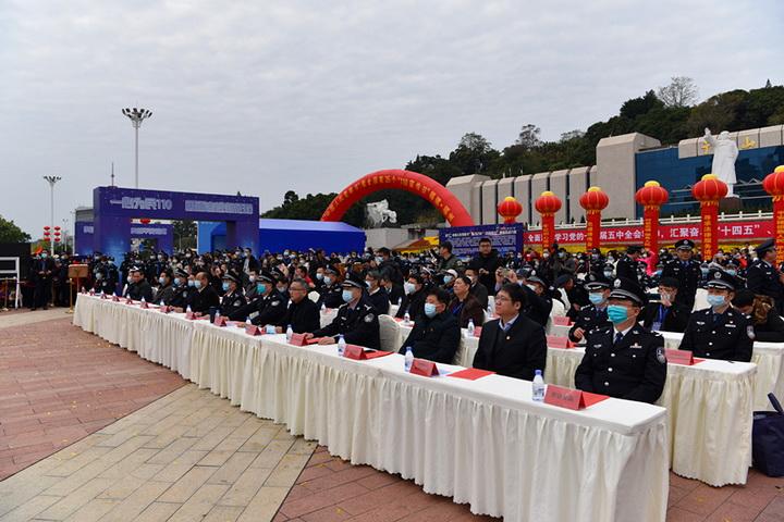 """市公安局举办警察节暨""""110宣传日""""主题宣传活动"""