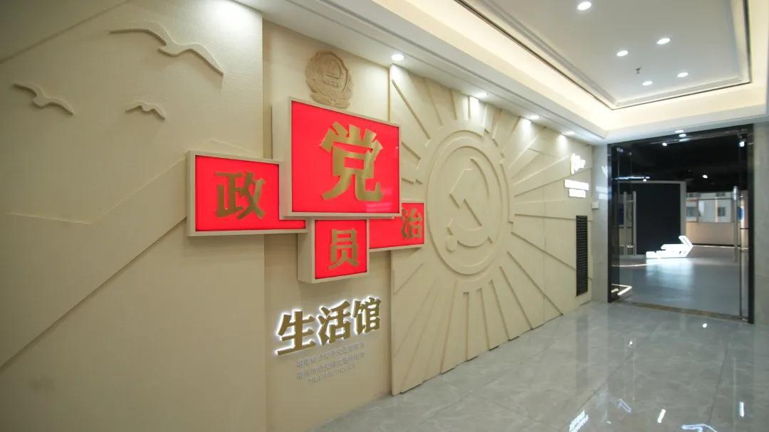 """揭秘福州交警""""高大上""""的党员政治生活馆"""