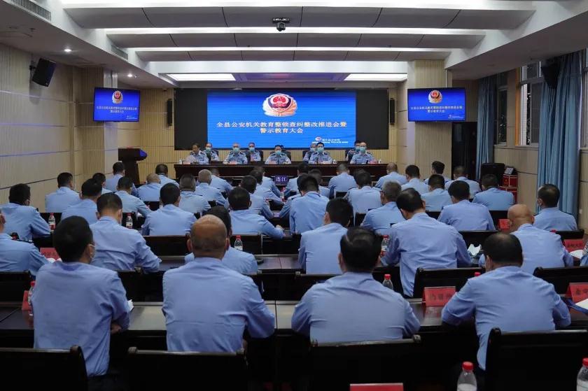 """连江公安 """"五步齐走""""专项整治接处警不规范问题!"""